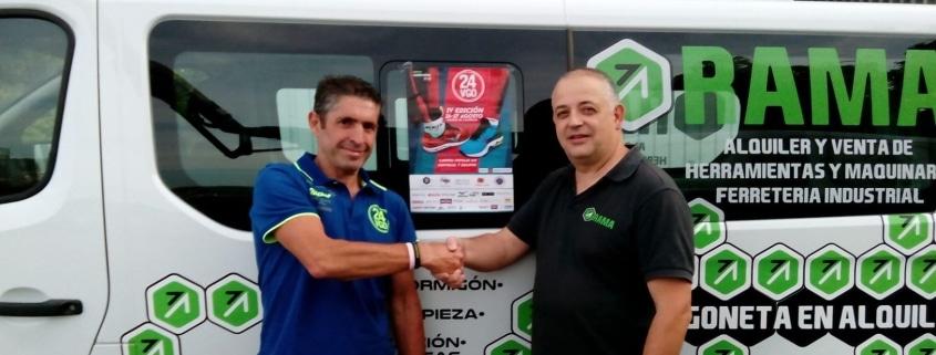 Patrocinio del deporte gallego