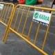 Alquiler de vallas en Galicia para obras y eventos